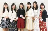 (左から)宮内さん、秋葉さん、石川さん、瀬尾さん、平井さん、鈴木さん