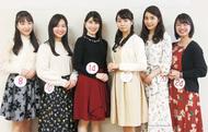 織り姫候補6人を選出