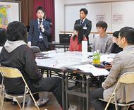 平塚で「むすび塾」