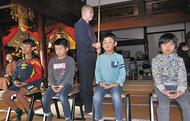 福田寺で坐禅に挑戦