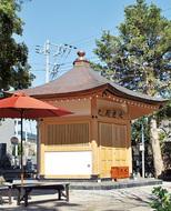 江戸期のシンボル再建