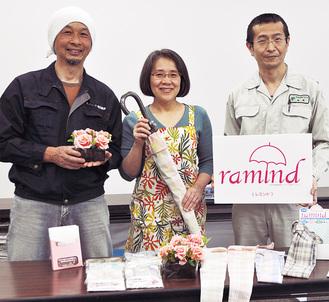 左から横田さん、片山さん、日本カプセルプロダクツの舘岡さん