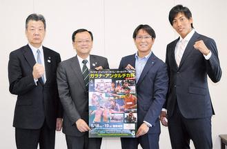 活躍を誓った越川選手(右)