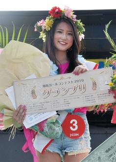 湘南ガールコンテストのグランプリに輝いた大森さん