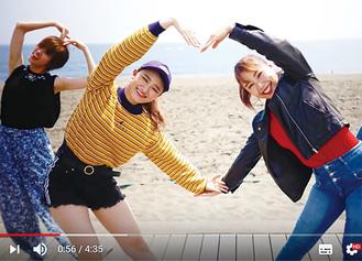湘南平やビーチパークで軽快なダンスを披露している