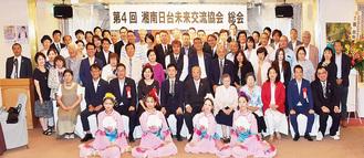 民族衣装の台湾人ら80人が親睦を深めた
