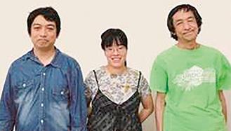 左から清水さん、西村さん、要田さん