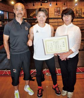 (左から)和彦さん、松田さん、恵美さん