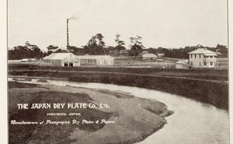 当時の南原にあった日本乾板株式会社
