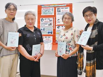 出版した第二集を手にする平塚人物史研究会のメンバーら