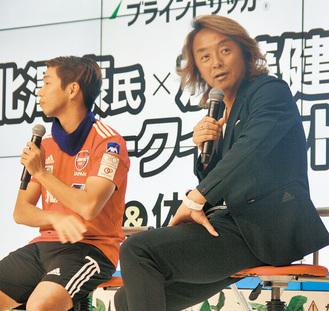 競技の魅力を語る加藤さん(左)と北澤さん