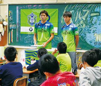 教壇に立つ大野選手(左)と新井選手