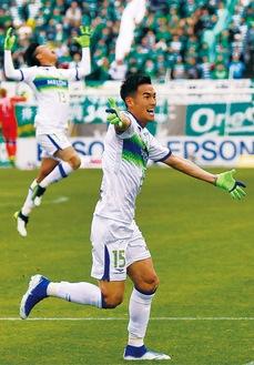 松本戦で先制ゴールを挙げた野田