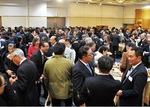 会場で多くの政財界人が新年を祝った