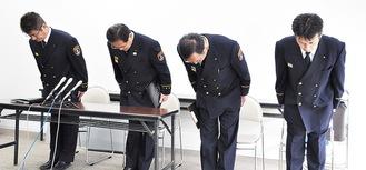 会見で謝罪する市消防幹部