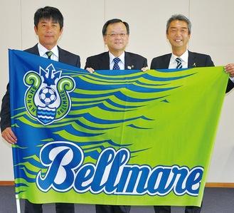 (左から)浮嶋監督、落合市長、水谷社長