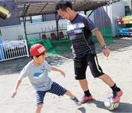 「ベルマーレサッカー教室」がもたらした子どもたちの成長