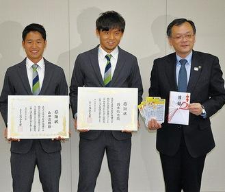 落合市長に目録を手渡した山田選手(左)と岡本選手