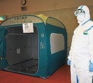 避難所のコロナ対策急務