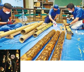 (上)作業する湘南電設業協同組合青年部メンバー(左)過去に制作した竹あかり。新仲商店街の街路樹に沿って並ぶ予定