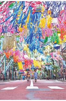 昨年のコンクールで「推薦」に選ばれた「7月7日午前8時」(平塚市観光協会提供)