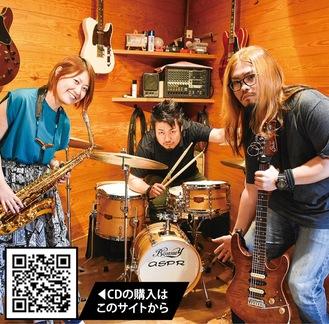 左から真由(Sax)、恭平(Dr)、健介(G)