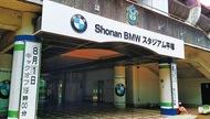 「BMWス」愛称変更へ