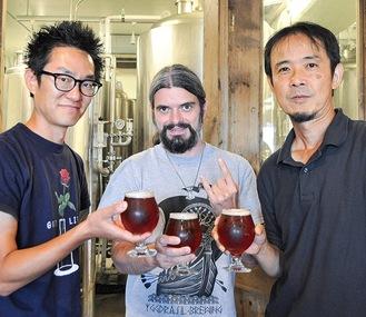 平塚産ビールを持つ(左から)白土さん、ダビドさん、豊田さん