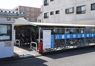 増設整備が進められている八重咲町公園第1駐輪場