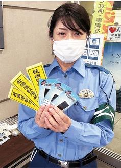 平塚署の入口で反射材などを配布