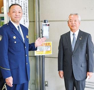 サーマルカメラを指す鎌田署長と石崎会長