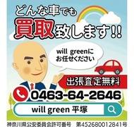 車の売却はお任せ!