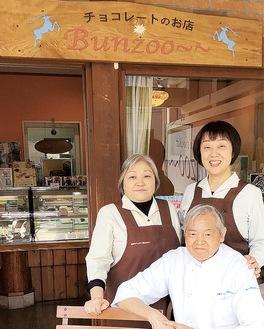 小林さん(中央)と妻・恵子さん(右)、30年間スタッフとして店を支えた渡部はるみさん(左)