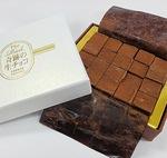 新商品「奇跡の生チョコ」