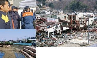 (上)11年4月支援物資を運んだ時の被災地(左上)18年「ビッグレスキューかながわ」に参加(左下)13年金目川の洪水被害復旧工事の様子