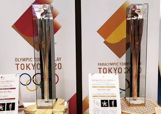 神奈川県庁での展示の様子