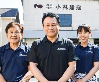 小林俊道社長(中央)を支える、保雄会長と稲田香誉子取締役