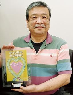 受賞作品を持つ伊藤さん
