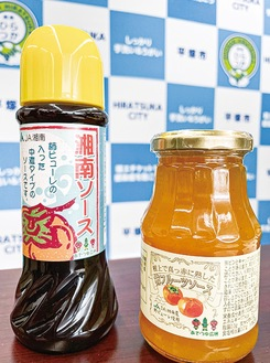 湘南ソース(左)と柿のフルーツソース