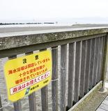 海水浴場開設へ前向き