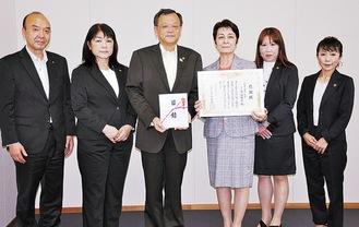 感謝状を持つ鳥山会長(右から3番目)