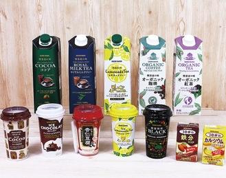 守山乳業(株)の全商品一覧新商品のレモネードティー(中央)がイチオシ