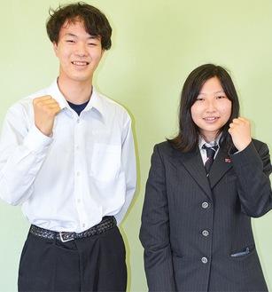 全国大会へ意気込む前田さん(右)と美濃島さん