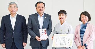 感謝状を持つ田坂会長(右から2人目)