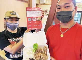 弁当を持つ原田さん(右)