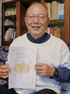 鎌倉俳句で年間大賞