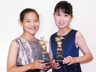 優秀賞を受賞した福川りこさん(右)と小山璃子さん