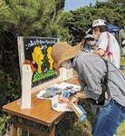 平塚海岸の樹林帯の中で行われた「海街フェス」に設けられた県知事宛の文書箱。「保全して!」の声が多く寄せられました
