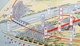 かつて四之宮駅があった