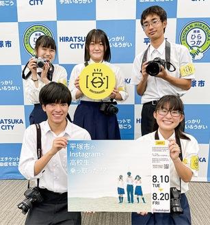 記者会見に参加した平塚学園写真部の部員